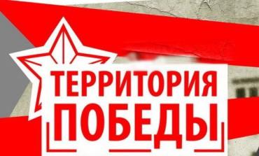 Московский Музей Победы проведет бесплатный показ документального фильма «День войны» в музеях-партнерах проекта «Территория Победы».