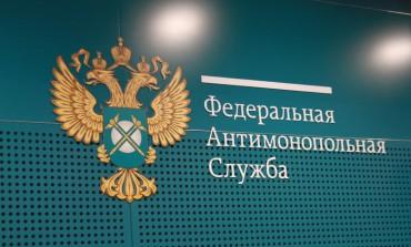 ФАС разрешила НМГ купить акции Первого канала
