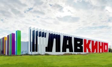 В Московской области создана кинокомиссия
