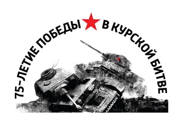 В Щёкинском художественно-краеведческом музеи состоится  кинопоказ документального фильма «День войны»