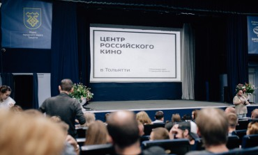 В Тольятти открывается «Центр Российского Кино»