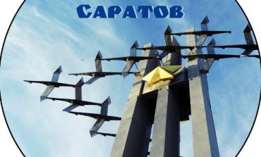В Саратове вышел документальный фильм к столетию ракетного училища