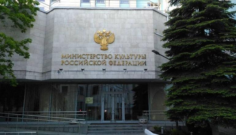 Минкультуры России предлагает ограничить процент ежедневных сеансов одного фильма