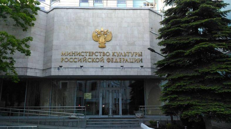 Объявление на проведение российских и международных кинофестивалей в регионах России в 2018 году