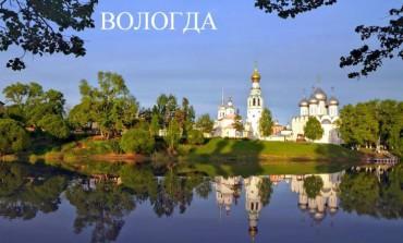 Кино Экспо 2018: Вологодская область займется развитием киноиндустрии