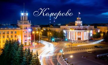 В Кемерове пройдет неделя документального кино