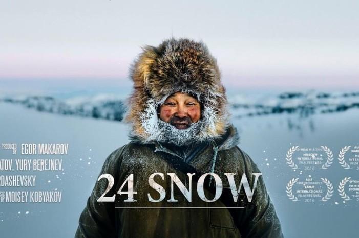 В Якутске пройдут Международные дни документального кино