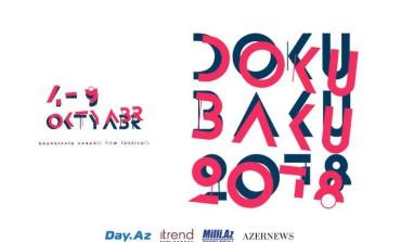 В Баку пройдет второй Международный фестиваль документального кино DokuBaku