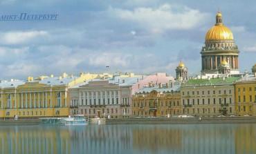 Санкт-Петербург . Международный фестиваль «Золотая черепаха»