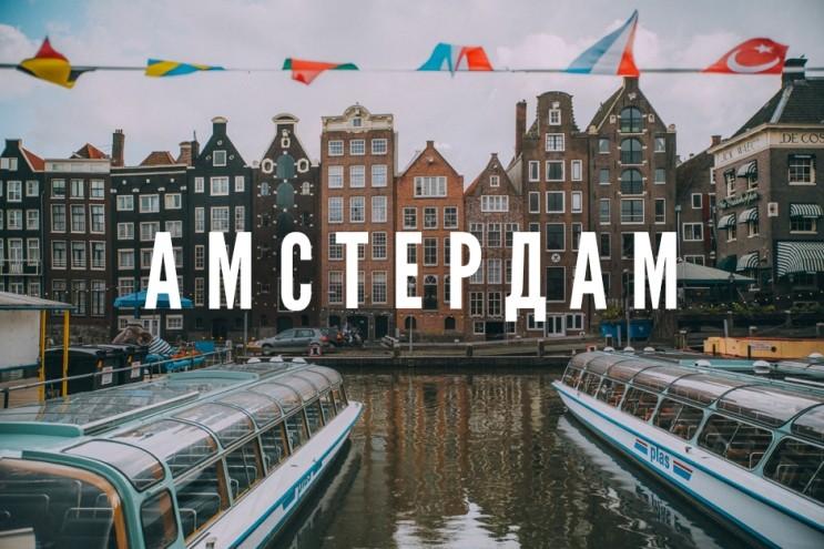 14 ноября откроется Международный фестиваль документальных фильмов в Амстердаме (IDFA)