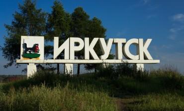 В Иркутске состоится фестиваль научного кино