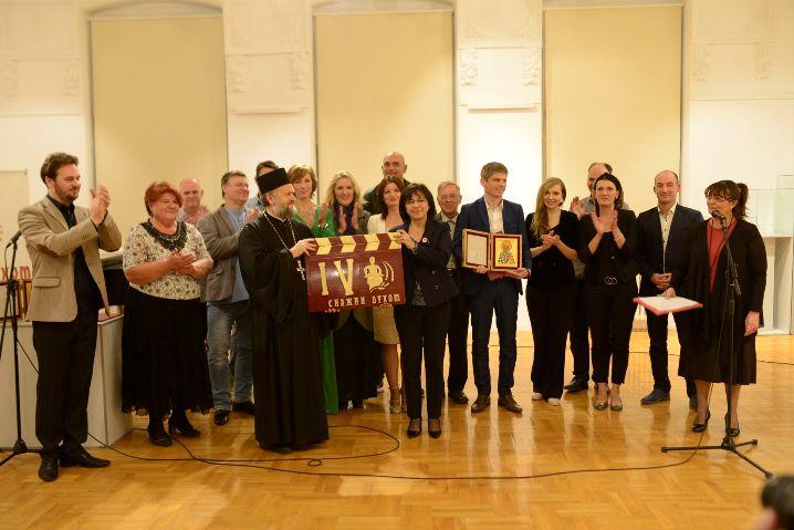 Четвертый международный фестиваль православного кино в Сербии «Сильные духом» подвёл итоги!