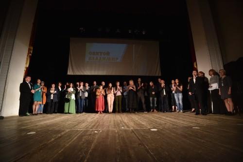 фото 1 церемония закрытия фестиваля