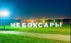 Международный фестиваль документального кино пройдет в Чебоксарах