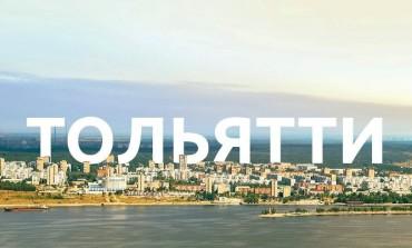 В Тольятти завершился VII Международный фестиваль спортивного кино и телевидения.
