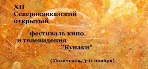 photo_1631_20060601-720x340