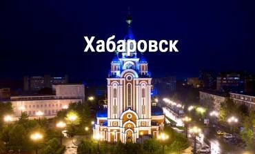 """Хабаровск. Показ документального фильма """"Портрет героя"""""""