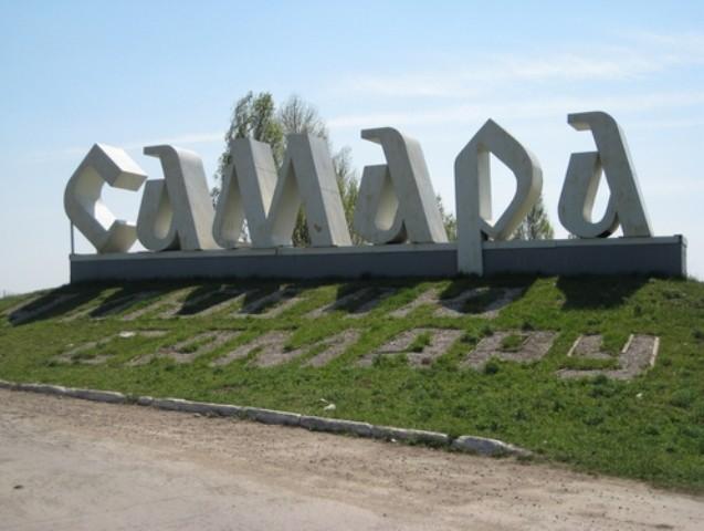 В Самаре открыли мемориальную доску в честь деятельности Куйбышевской студии кинохроники