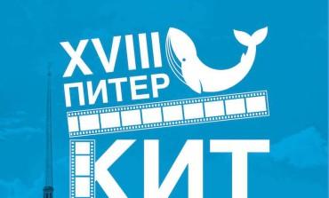 ХVIII Международный фестиваль студенческих фильмов «ПитерКиТ»