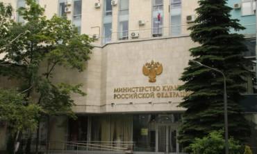 Вступили в силу поправки о правилах проведения международных кинофестивалей в РФ