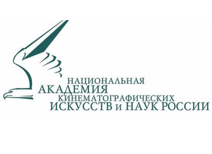 Опубликован лонг-лист национальной кинопремии «Золотой орел».