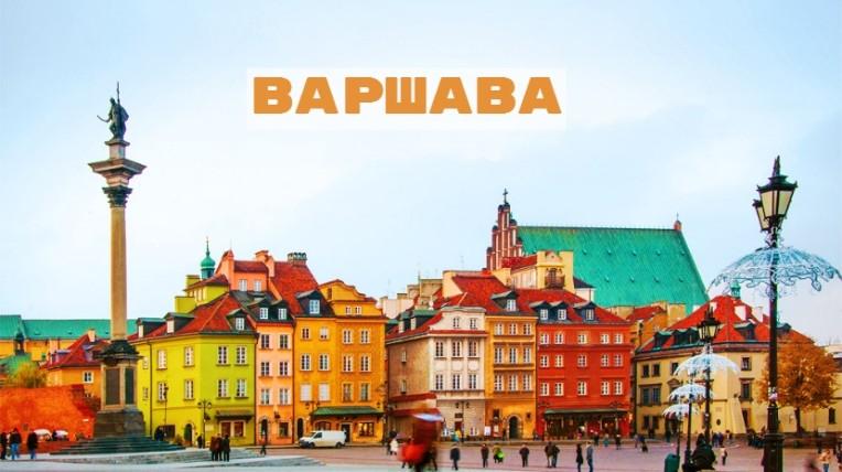 С 8 по 18 ноября в Варшаве проходит 12 фестиваль российских фильмов «Спутник над Польшей»