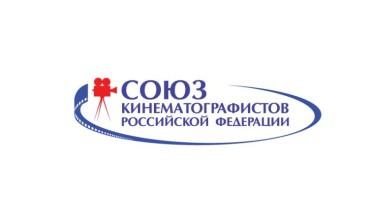 Напоминаем об уплате членских взносов в Союз кинематографистов России.