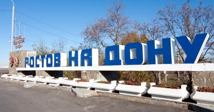 В Ростове-на-Дону хотят снова снимать документальное кино