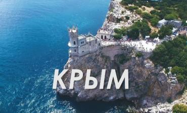 Крым. День короткометражного кино