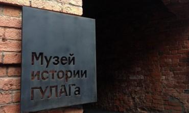 В Москве в музее истории  ГУЛАГа покажут документальный фильм режиссера Евгения  Голынкина «За успех нашего безнадежного дела»   в рамках международного кинофестиваля «Документальная среда»
