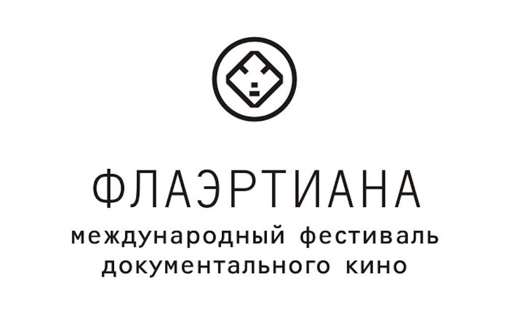 Пермский фестиваль документального кино Флаэртиана принимает заявки
