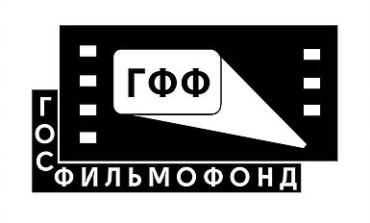 XXIIфестиваль архивного кино с 25 февраля по 2 марта 2019 год