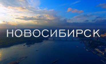 Новосибирск. Киноклуб «Сибирь на экране»  открывает сезон 2019 года.