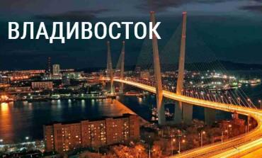 Владивосток. 30 января состоится показ документального фильма режиссера Питера Джексона  «Они никогда не станут старше» приуроченного к столетию окончания Первой мировой войны