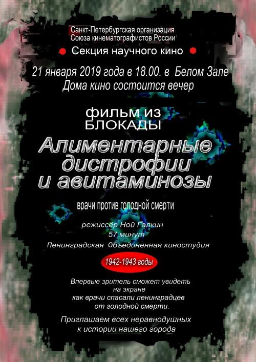 Plakat-500x707