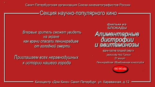 Priglasitelnyiy-bilet-500x281
