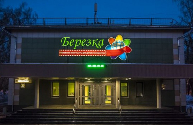21 февраля в  киноцентре «Березка» Ассоциация документального кино при поддержке ГБУК «Москино» проводит показ документального фильма Владимира Эйснера «Ударная волна».