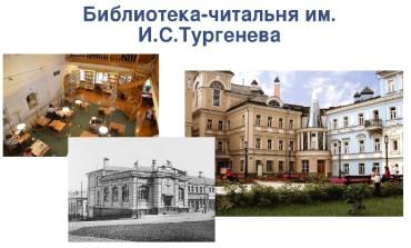 21 февраля в Московской городской библиотеке им. И. С. Тургенева состоится творческий вечер с Евгением Голынкиным.