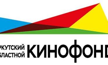 В Иркутском областном кинофонде снимают фильм «Здесь живет музыка»