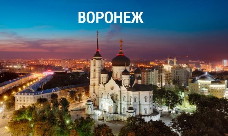 В Воронеже покажут фильмы режиссера Галины Леонтьевой