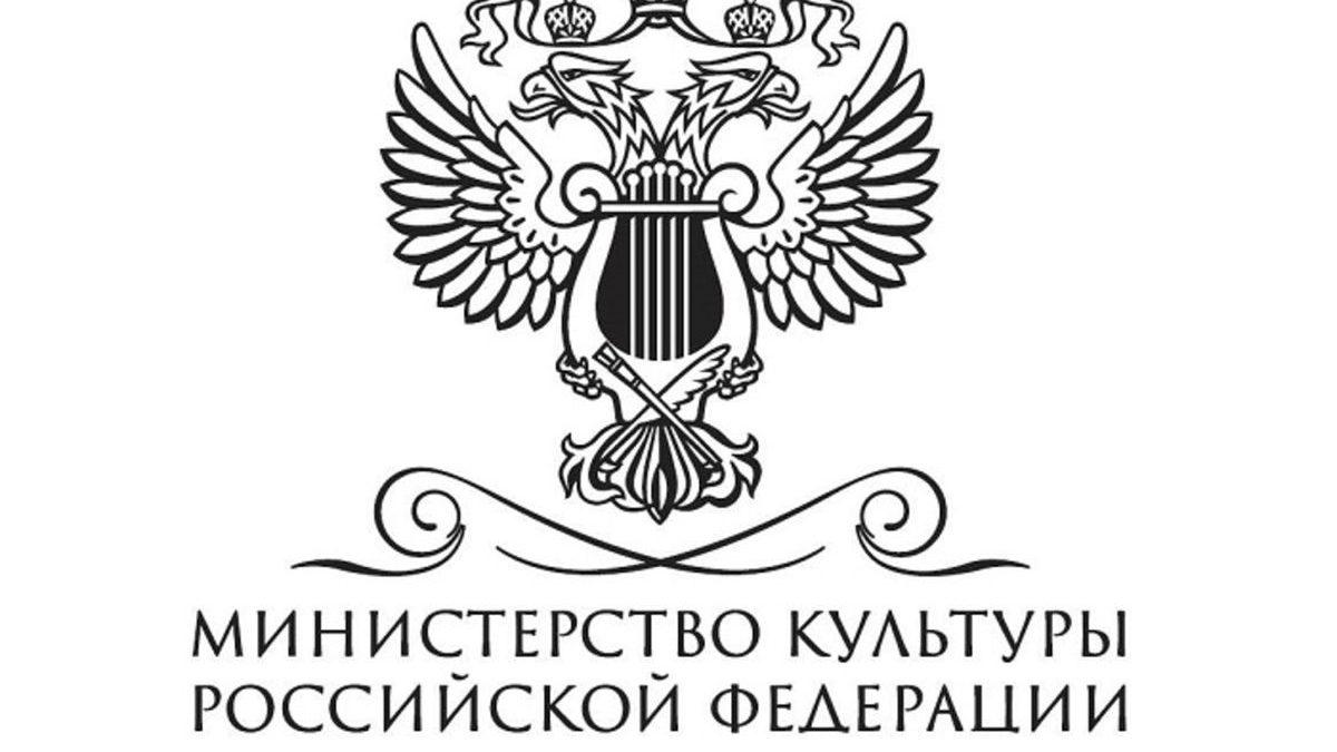Об утверждении перечня проводимых на территории Российской Федерации международных кинофестивалей на 2019 год