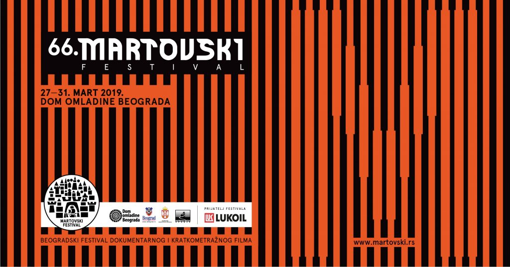 Сербия. Итоги 66 Мартовского международного фестиваля  документального и короткометражного кино.
