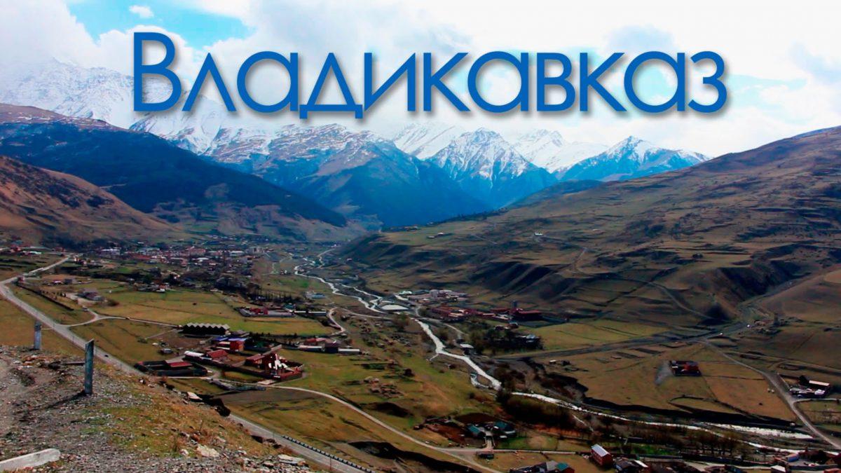 В Северной Осетии появится кинолаборатория документальных фильмов