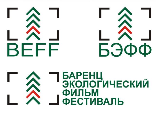 23-29 сентября 2019 года Баренц Экологический Фильм Фестиваль пройдёт в Петрозаводске ( Россия) и Йоэнсуу (Финляндия).