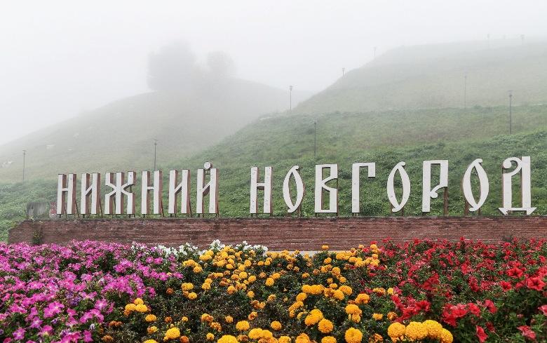 Показ документального фильма и лекция о «Вудстоке» пройдут в Нижнем Новгороде 1-4 августа