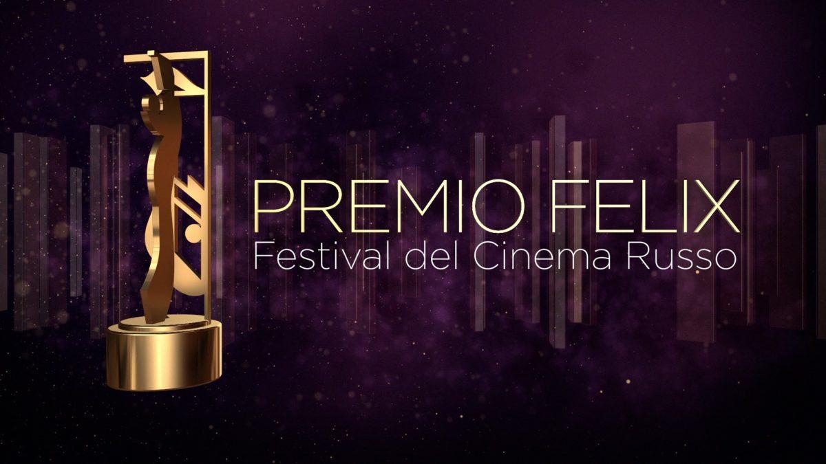 Документальный фильм «Ригерт» режиссера Владимира Эйснера  получил Премию Феликс ( Милан) в Италии.