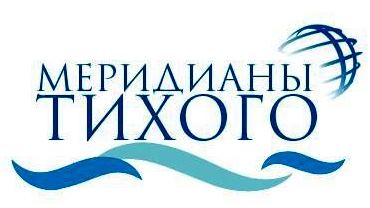 Документальный фильм о русских в Японии покажут на XVII Международном кинофестивале «Меридианаы Тихого-2019»