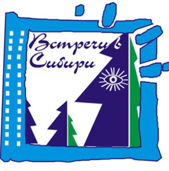 XXII международный фестиваль документальных фильмов «Встречи в Сибири» состоится в Новосибирске с 16 по 22 сентября 2019 года