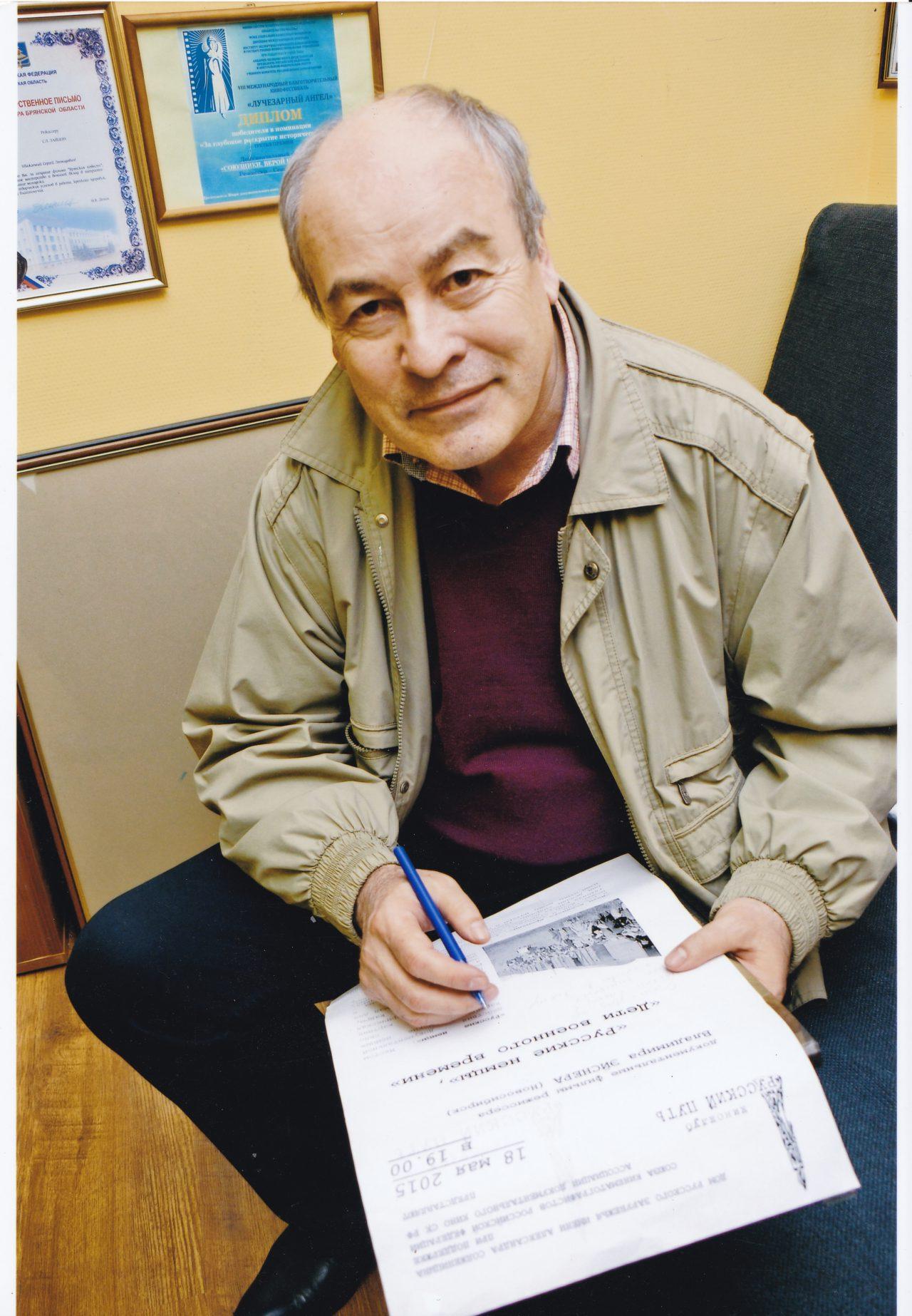 Ассоциация документального кино СК РФ в газете «СК-НОВОСТИ» №10 (384) 21 октября  2019