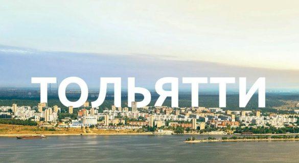 Победители  8 Международного фестиваля спортивного кино и телевидения в Тольятти.